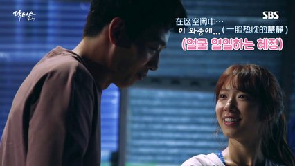 【百度朴信惠吧原創中字】朴信惠(박신혜)SBS官方更新《DOCTORS》拳擊拍攝花絮