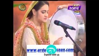 Ya Habibi Ya Maulahi - Kalam By Hafiza Zahra Chishti & Hafiza Fatima Chishti