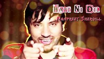 Haye Ni Dil _ Official Audio Song _ Manpreet Shergill _ New Punjabi Songs 2016 _ Lokdhun