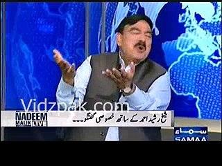 Agar eid ke baad Imran Khan sadkon per na nikla to woh be iman hoga aur uski siyasat khatam hojaegi :- Sheikh Rasheed