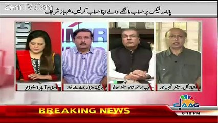 Sana Mirza Live – 4th July 2016