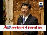 China Vice President Xi Jinping's absence sets rumors flying