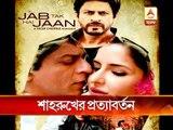 Shahrukh Khan's new movie 'Jab tak hai jaan'