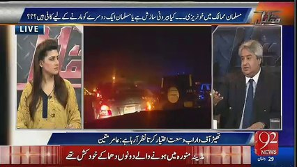 Muqabil – 4th July 2016