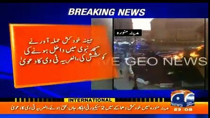 Suicide Bomber was stopped at security checkpost of Masjid-e-Nabwi and he blown himself, 2 security officers died – Confirmed news – Exclusive footage