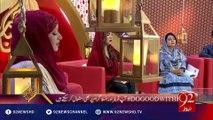Rehmat E Ramzan (Aftar) - 04-07-2016 - 92NewsHD