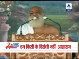 Asaram Bapu dares Modi: 'Stop probe or I will throw out your govt'