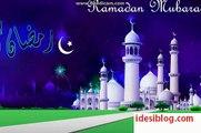 Eid Ki Namaz Ka Tareeka - Eid ul Fitr 2016