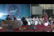 Ahmed Ali Hakam in New Style present Naat in the Front of  Shaykh-ul-Islam Dr. Tahir-ul-Qadri