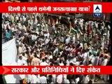 Jan satyagraha likely to end in Agra on Oct 11: Jairam Ramesh