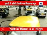 Hike in auto, taxi fares in Mumbai from October 11