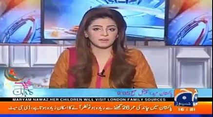 Jin hukmaranun ka paisa aur bachay mulk se bahir hon woh bhala Eid Pakistan mein kun manain gay ? Ayesha Ehtesham bashing Nawaz & Zardari