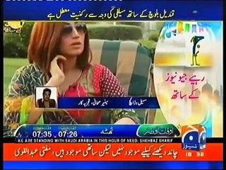 Aik Din Geo Ke Saath Qandeel Baloch Eid Special – Geo News