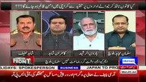 Hot Debate Between Shahid Lateef And Salman Mujahid Baloch..