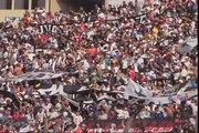 Este SÁBADO no faltes al ALIANZA LIMA - Colegio Nacional de Iquitos (15:45)