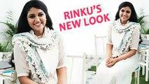 Rinku Rajguru Looks Pretty In New Look After Sairat   Marathi Entertainment