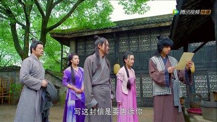 吉祥天寶 第23集 Ji Xiang Tian Bao Ep23
