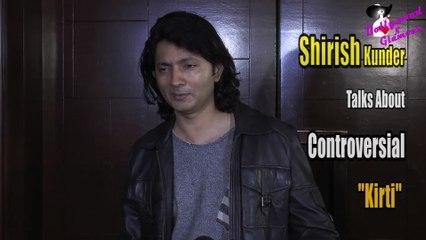 Shirish Kunder Talks About Controversial ''Kirti''