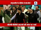 Opposition parties in J&K demand roll back of LPG cap