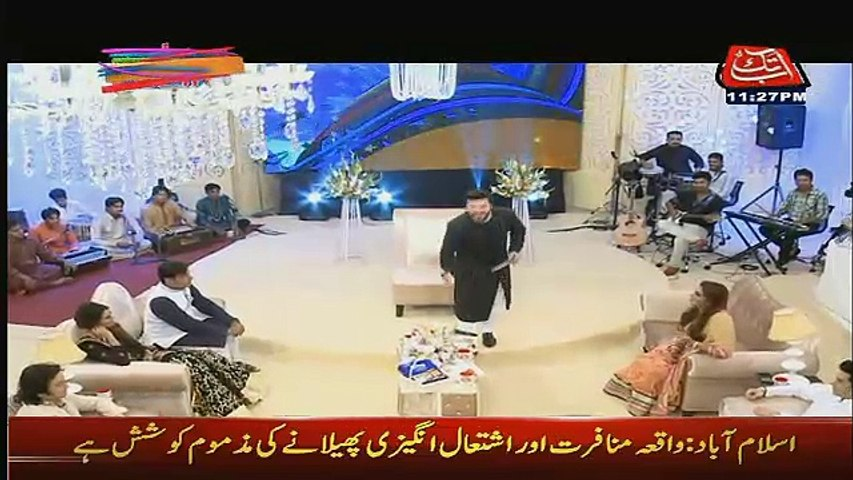 Special Transmission On Abbtak News 11pm To 12pm - 6th July 2016