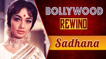 Sadhana – The Mystery Girl Of Bollywood | Bollywood Rewind | Bollywood Rewind