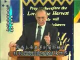 What is God waiting for? - Part 3 by Derek Prince