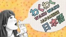 Waku Waku Japanese - Language Lesson 2: Onomatopoeia