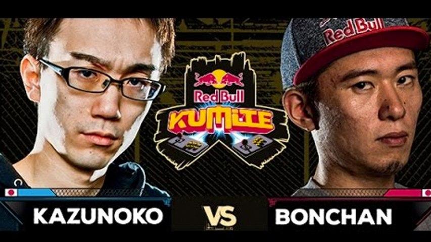 Red Bull Kumite 2016: Bonchan vs. Kazunoko | Losers Semi Final