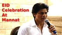 Shah Rukh Khan Wishes 'Eid Mubarak' to Fans | Eid Celebration At Mannat
