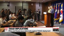 THAAD decision raises alarm bells for S. Korea's ties with China and Russia