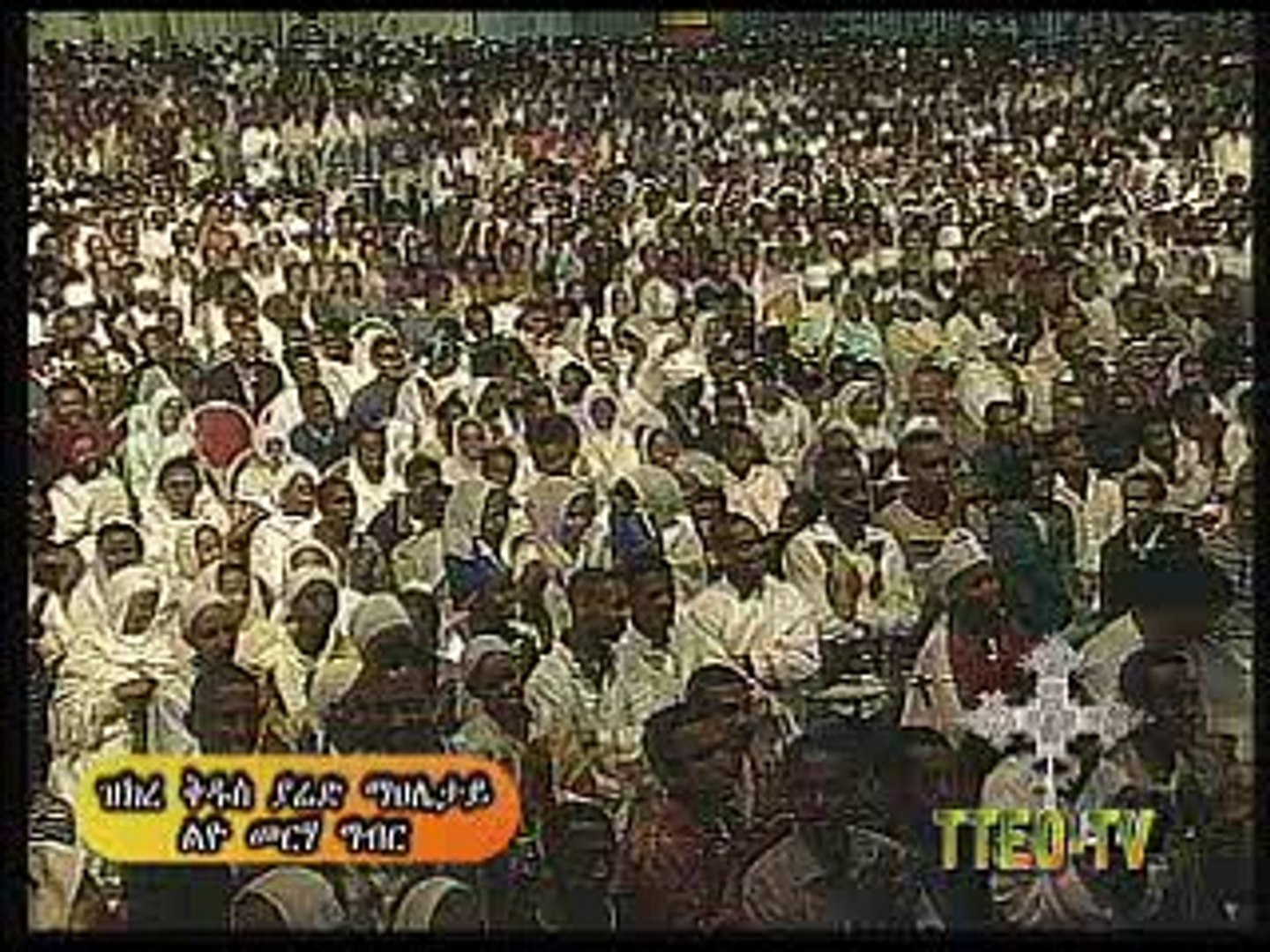 St,Yared Memorial Service Addis Ababa, Ethiopia TTEOTV 16-17