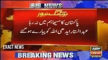 Abdul Sattar Edhi Passes Away In Karachi Hospital