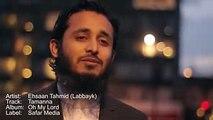 Must Listen Naat Amazing islam, Beautiful Naat. ایسی نعت پہلے نہیں سنی ہو گی