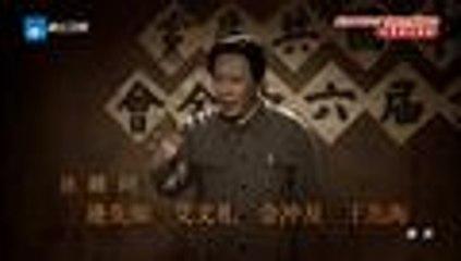 【HD】2015太行山上第10集 战争军事片 唐国强、刘劲、王伍福主演