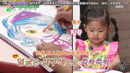 Oh My Baby 20160709 Ep121 Part 1