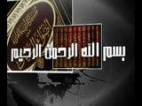 مع القران 2 للشيخ صالح المغامسي  الحلقه 6 سورة الاحزاب اية 25