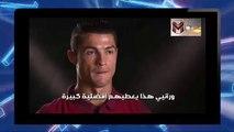 شاهد ما الذي قاله كريستيانو رونالدو عن المباراة النهائية امام فرنسا وماذا توقع لنتيجة المباراة