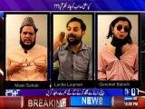 Mufti Abdul Qawi and Qandeel Baloch Khara sach parody
