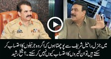 Mein Pochta Hoon General Raheel Se.... Sheikh Rasheed Ka General Raheel Se Sawal
