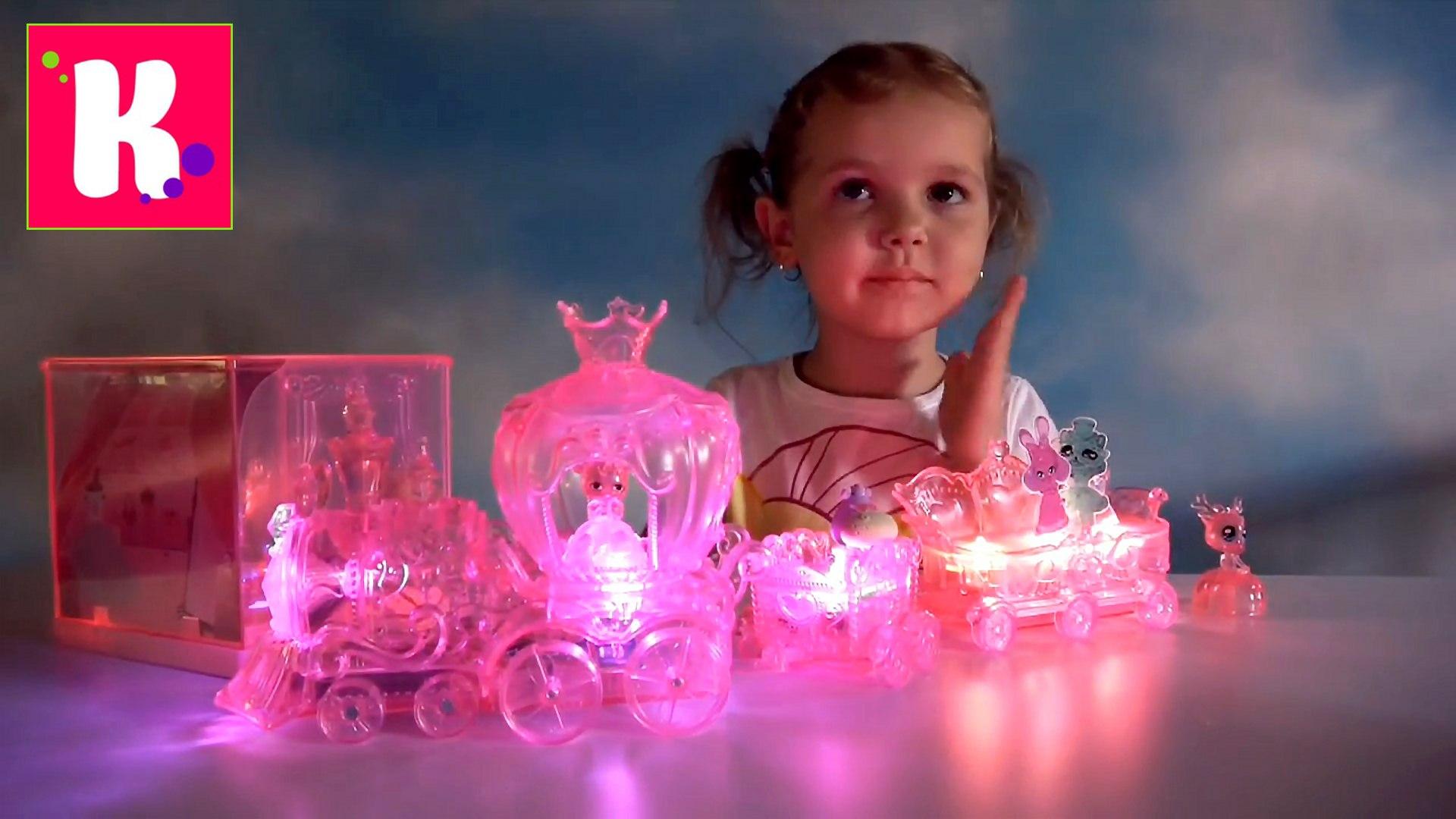 Игрушки с подсветкой Moon Beams паровозик животные и мебель для кукол светятся яркими цветами у Мисс