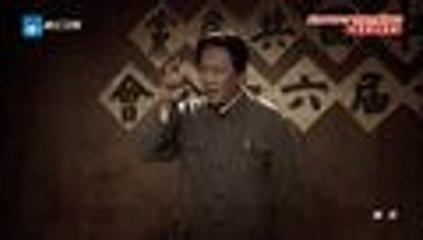 【HD】2015太行山上第12集 战争军事片 唐国强、刘劲、王伍福主演