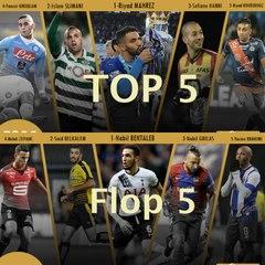Focus Fennec : TOP/FLOP 5 des joueurs algériens pour la saison 2015-2016