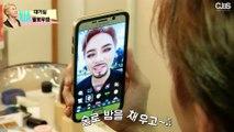 김준수 - XIA in KOBE! 고베 콘서트 대기실 팔로우캠 (feat-신세계 발견)