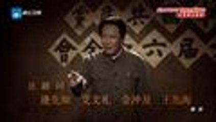 【HD】2015太行山上第16集 战争军事片 唐国强、刘劲、王伍福主演