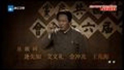 【HD】2015太行山上第18集 战争军事片 唐国强、刘劲、王伍福主演
