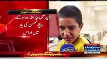 Kids Crying In Edhi Center For ABdul Sattar Edhi