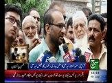 News Bulletin 03pm 10 July 2016 SuchTV