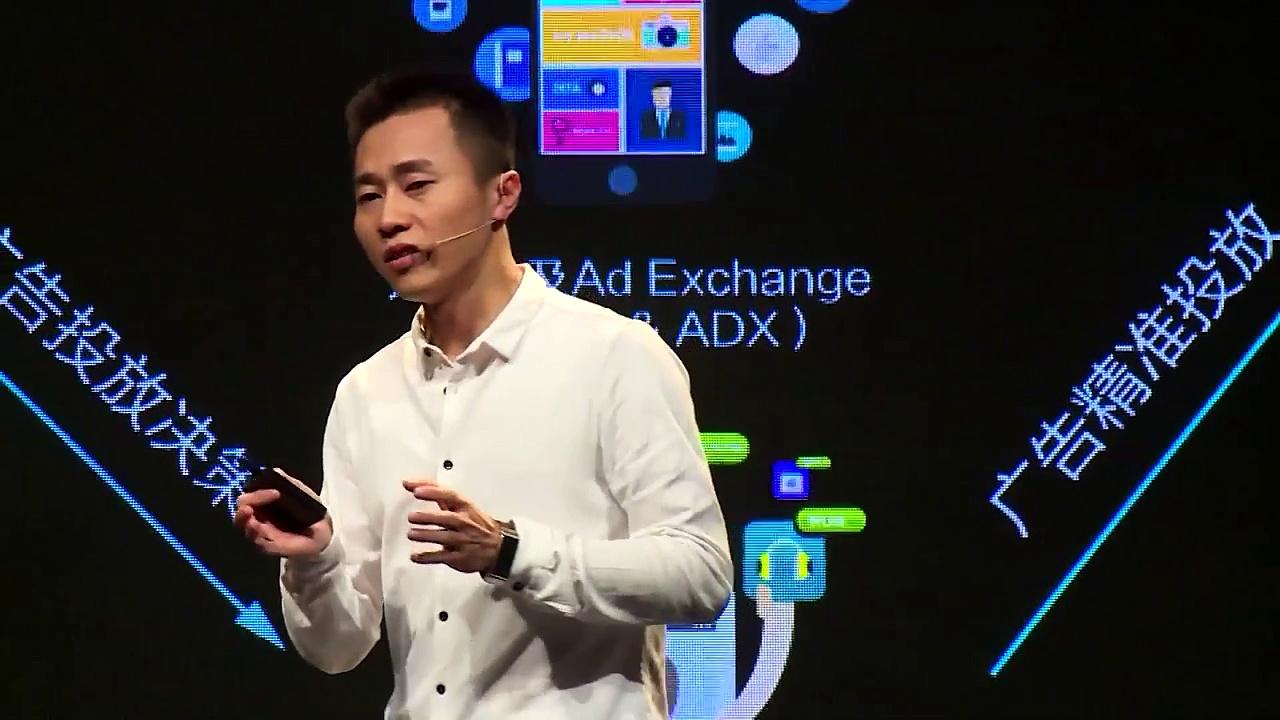 Zaojiu | Di Chen:I Building the first mobile app advertising platform in China
