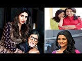 Famous Bollywood Stras Daughter Who Didn't Work In Bollywood !