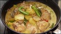Recipe Filipino Style Chicken Curry